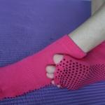 ถุงเท้าแบบตัดปลายเท้า