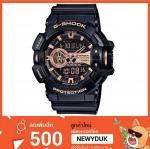 GShock G-Shockของแท้ ประกันศูนย์ GA-400GB-1A4 จีช็อค นาฬิกา ราคาถูก ราคาไม่เกิน ห้าพัน