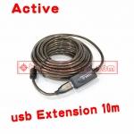 USB 2.0 Active Extension cable สายต่อยาว10m ขยายสัญญาณในตัว