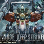 P-Bandai : MG 1/100 PLAN303E DEEP STRIKER