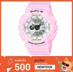 BaByG Baby-Gของแท้ ประกันศูนย์ BA-110BE-4A เบบี้จี นาฬิกา ราคาถูก ไม่เกิน สี่พัน