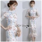 Hanna Chinese Style Pastel Lace Dress