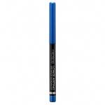 CATRICE LONGLASTING Eye pencil waterproof 3g. ดินสออายไลน์เนอร์ ชนิดหมุน