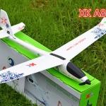 XK-A800 3D 6G บินอัตโนมัติ