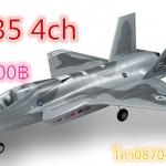 F35 MINI 4CH
