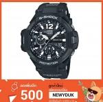 GShock G-Shockของแท้ ประกันศูนย์ GA-1100-1A จีช็อค นาฬิกา ราคาถูก ไม่เกิน แปดพัน