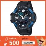 GShock G-Shockของแท้ ประกันศูนย์ GA-1000-2B จีช็อค นาฬิกา ราคาถูก