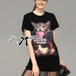 Jane Kitty Screened Insert Tulle Frill Cotton Jersey Dress