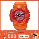 BaByG Baby-Gของแท้ BA-110JM-4A เบบี้จี นาฬิกา ราคาถูก ไม่เกิน ห้าพัน