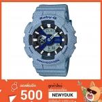 BaByG Baby-Gของแท้ ประกันศูนย์ BA-110DE-2A2 เบบี้จี นาฬิกา ราคาถูก ไม่เกิน ห้าพัน