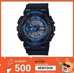 GShock G-Shockของแท้ ประกันศูนย์ GA-110CB-1A จีช็อค นาฬิกา ราคาถูก ราคาไม่เกิน ห้าพัน