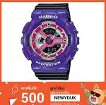BaByG Baby-Gของแท้ BA-110NC-6A EndYearSale เบบี้จี นาฬิกา ราคาถูก ไม่เกิน สีพัน