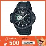GShock G-Shockของแท้ ประกันศูนย์ GA-1100-1A3 จีช็อค นาฬิกา ราคาถูก ไม่เกิน แปดพัน