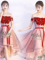 Aroma Red Beauty Sparkling Premium Dress