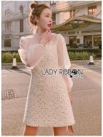 Katie Royal Feminine Lace, Organza and Tweed Dress