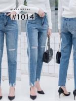 เส้อผ้าเกาหลีพร้อมส่ง กางเกงยีนส์บอย ช่วงขาใหญ่เล็กน้อย
