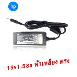 HP AC adapter ที่ชาร์จ notebook 19v1.58a 30wหัวเหลือง ตรง-black