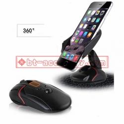 ที่วางโทรศัพท์ในรถ ที่วางมือถือในรถ ขาจับโทรศัพท์ แบบพับได้mouse car phone holder