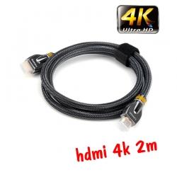 Linoya 24k hdmi cable V2.0 4kx2k 2160P 2m