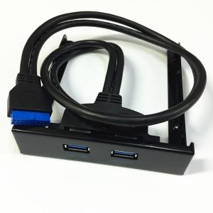Box usb 3.0 2port ใส่ใน floppy -black