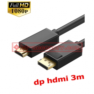 displayport to HDMI FULL HD 3D 1080P 3m แบบดี