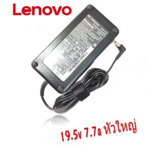 Lenovo adapterที่ชาร์จ เครื่อง คอม all in one 19.5v 7.7a 150W หัวใหญ่