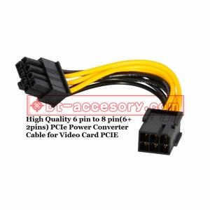 PCI-Express Power Adapter Cable 6P to 6P or 8P