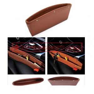 กล่องเก็บของข้างเบาะหุ้มหนัง ในรถยนต์ แพค2ตัว