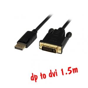 สายแปลง display port to DVIสายยาว1.5m ต่อจอ