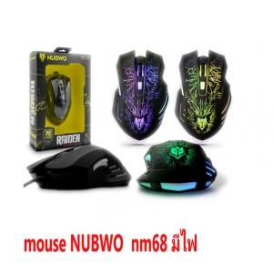 mouse gaming usb optical NUBWO NM68มีไฟ เปลี่ยนได้เปลี่ยน7สี