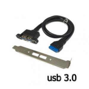 usb 3.0 2port เสียบใน เมนบอร์ด -black