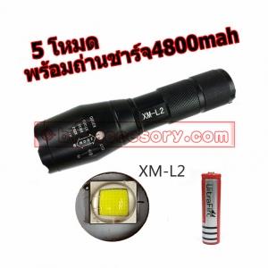 UltraFire ไฟฉายความสว่างสูง LED CREE XM L2 High end 5โหมด Flashlight พร้อมถ่านชาร์จ4800mah