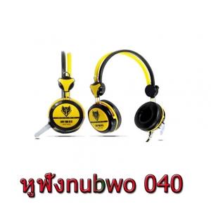 หูฟังหมาป่าNubwo 040 หูฟังสำหรับร้านอินเตอร์เน็ต