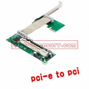 Card แปลง pci-express to pci adapter