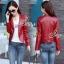 Zipper Hot Lady PU Jacket thumbnail 3