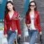 Zipper Hot Lady PU Jacket thumbnail 5
