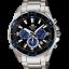 Casio Edifice EFR-534D-1A2VDF thumbnail 1