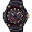 G-Shock MRG-G1000B-1A4 Limited thumbnail 1