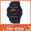 GShock G-Shockของแท้ ประกันศูนย์ GD-400-1 จีช็อค นาฬิกา ราคาถูก ราคาไม่เกิน สี่พัน thumbnail 1