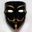 หน้ากาก V FOR Vendetta สีดำ