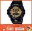 G-Shockของแท้ ประกันศูนย์ GA-710GB-1A thumbnail 1