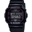 G-Shock ของแท้ ประกันศูนย์ DW-5600 LOV BGD-560 SLV-18B-1 G-SHOCKxBABY-G thumbnail 2