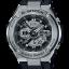 GShock G-Shockของแท้ ประกันศูนย์ G-STEEL GST-410-1A thumbnail 1