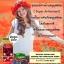 พร้อมส่ง Maxi Organic Red Grape Seed 30000 mgมีOPC สูง ถึง 280 thumbnail 12