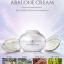 พร้อมส่ง ครีมเดียวที่รวบรวมส่วนผสมล้ำค่าkiss luxury abalone cream thumbnail 12
