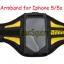 JB01 Armband Iphone 5/5s แบบ ผ้าตาข่าย thumbnail 1