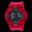 BaByG Baby-Gของแท้ ประกันศูนย์ BA-110CR-4A ThankYouSale เบบี้จี นาฬิกา ราคาถูก ไม่เกิน สี่พัน thumbnail 1