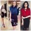 เสื้อผ้าเกาหลี พร้อมส่ง SET. Working women by. Zaza thumbnail 1