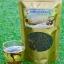 ชาเขียวอัสสัมอบมะลิ 100กรัม thumbnail 1