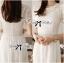 Grace Elegant Cotton Embroidered and Lace Chiffon Maxi Dress thumbnail 4